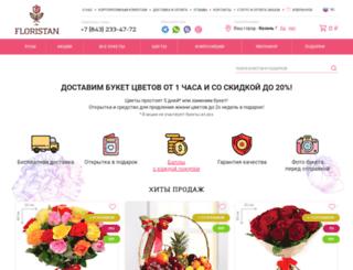 floristan.ru screenshot