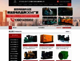 floristexpress.net screenshot