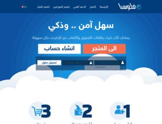 flosna.com screenshot
