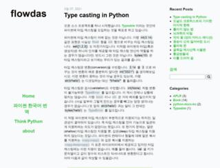 flowdas.com screenshot