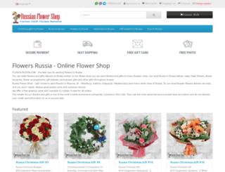 flower-russia.com screenshot