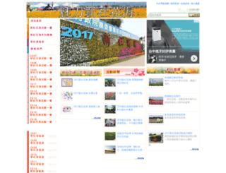 flower-sea.travel-web.com.tw screenshot