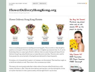 flowerdeliveryhongkong.org screenshot