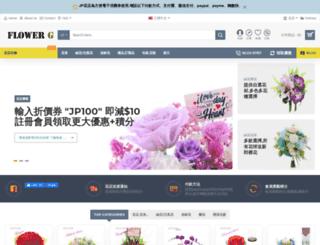 flowerg.com screenshot