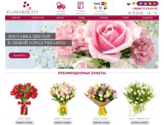 flowers-city.com.ua screenshot