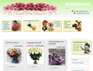 flowers-tlt.ru screenshot