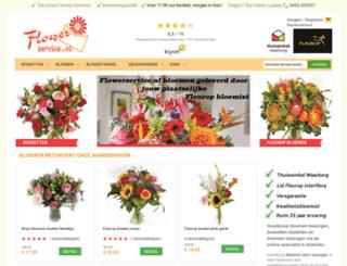 flowerservice.nl screenshot