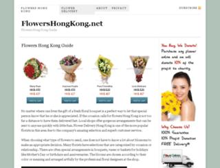 flowershongkong.net screenshot