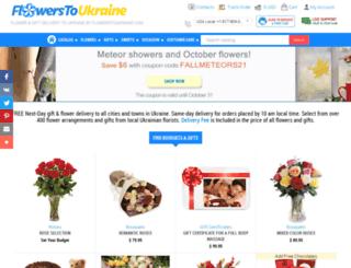 flowerstoukraine.com screenshot