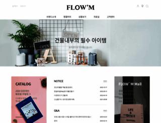 flowm.co.kr screenshot