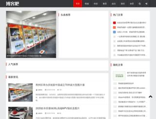 flowmer.com screenshot