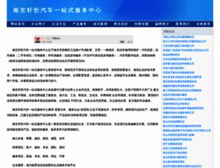 floyd.sharesolavei.com screenshot
