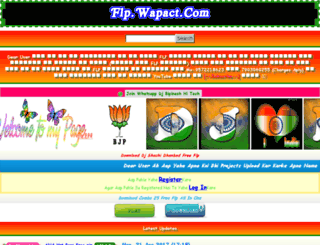 flp.wapact.com screenshot