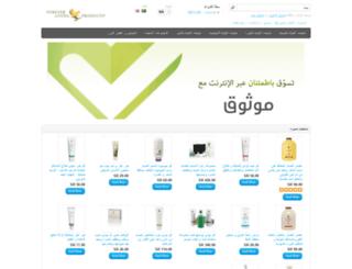 flpbox.com screenshot