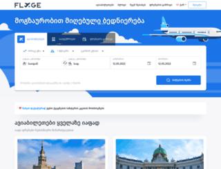 fly.ge screenshot