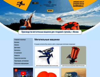 flydisk.ru screenshot
