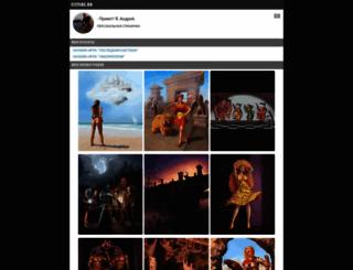flyfire.ru screenshot