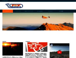 flyproducts.jp screenshot