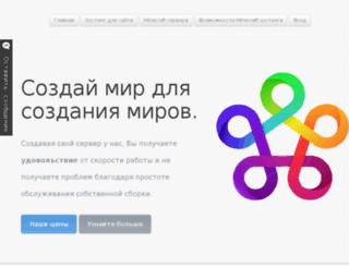 flyspring.net screenshot