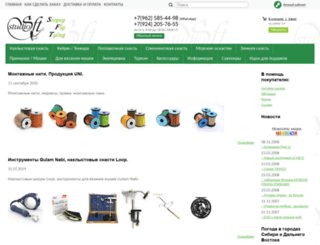 flytying.ru screenshot