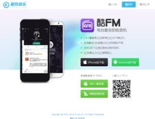 fm.kugou.com screenshot