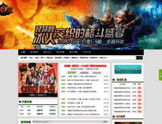 fm.pipaw.com screenshot
