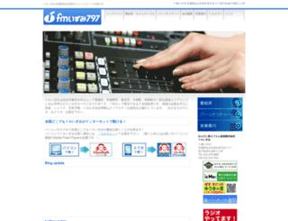 fm797.co.jp screenshot