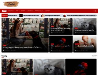 fmbb.net screenshot