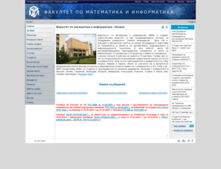 fmi.uni-plovdiv.bg screenshot