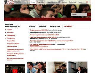 fmi.uni-sofia.bg screenshot