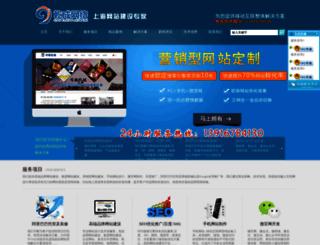 fmjxw.com screenshot