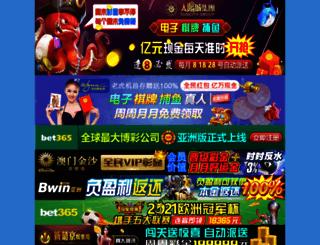 fmk2016.com screenshot