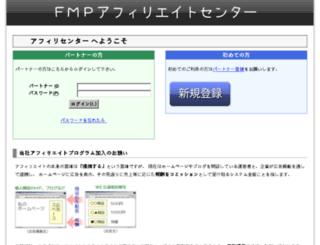 fmpaffiliate.net screenshot