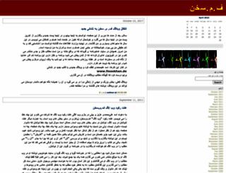 fmsokhan.com screenshot