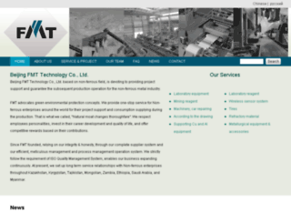 fmt-tech.com.cn screenshot