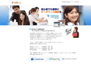 fmtech.jp screenshot