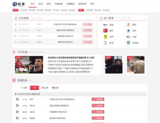 fmworlds.com.cn screenshot