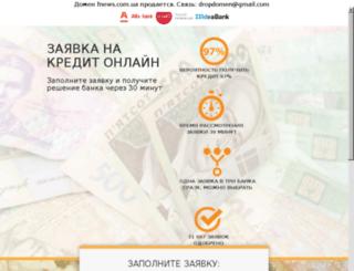 fnews.com.ua screenshot