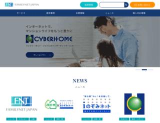 fnj.co.jp screenshot