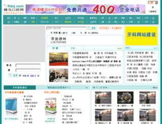 fnkq.com screenshot