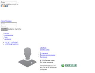 fns01.dasreda.ru screenshot
