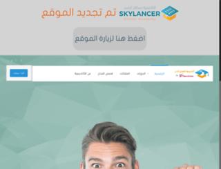 foacademy.com screenshot