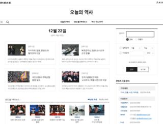 focus.history.chosun.com screenshot