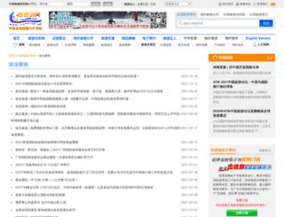 focus.lvyou168.cn screenshot