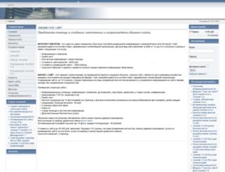focusoff.net screenshot