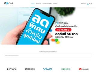 focusshop.net screenshot