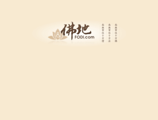 fodi.com screenshot