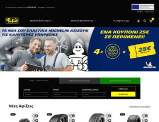 fokas-tyres.gr screenshot