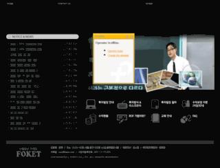 foket.com screenshot
