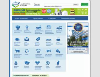 foliant48.ru screenshot